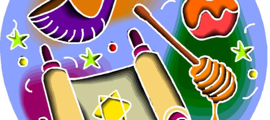 Rosh Hashanah holiday guide