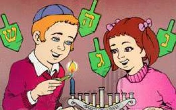 Chanukah Guide – 2010