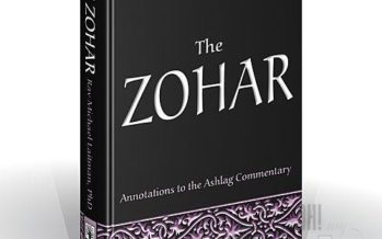 5 things you should know about The Zohar