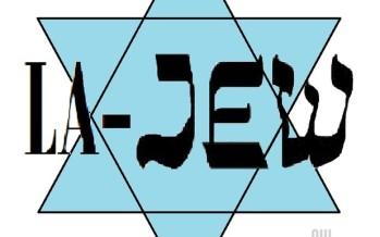 LA Jewish Guide: Los Angeles Synagogues