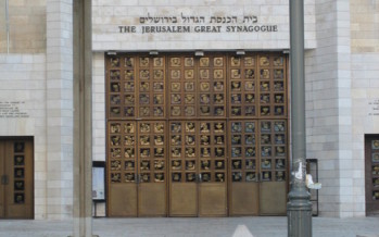 Israel: The Great Synagogue of Jerusalem (Gallery: The Great Synagogue of Jerusalem + King George Street)