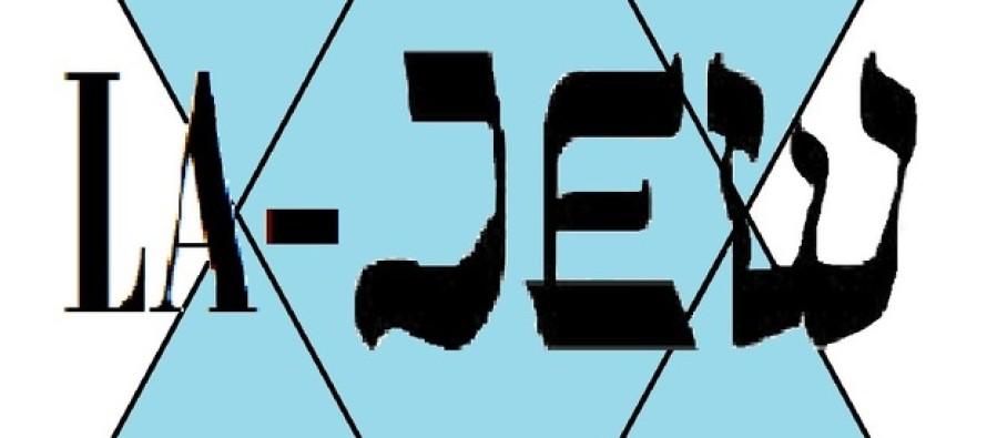 Orthodox Rabbis stand on principle