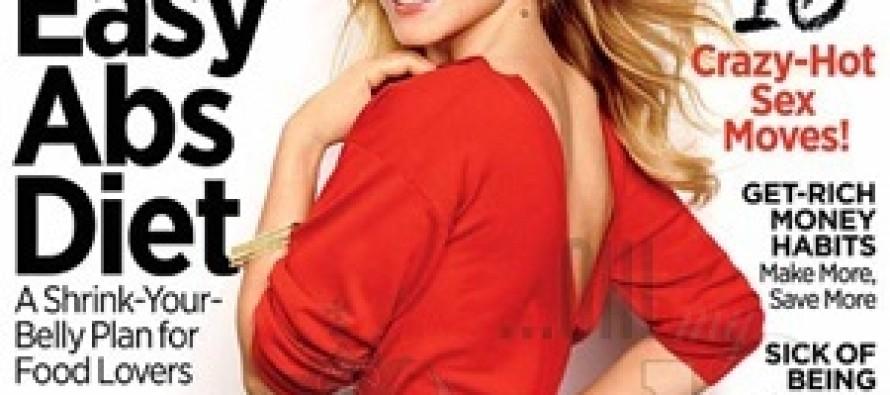 Kristen Bell: I love my butt
