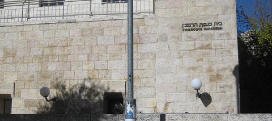 ISRAEL: The Ramban Synagogue + streets of Jewish Quarter