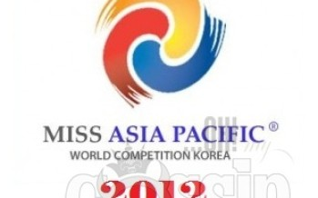 Miss Asia Pacific World: List of contestants 2012