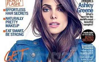Ashley Greene: Dating is difficult