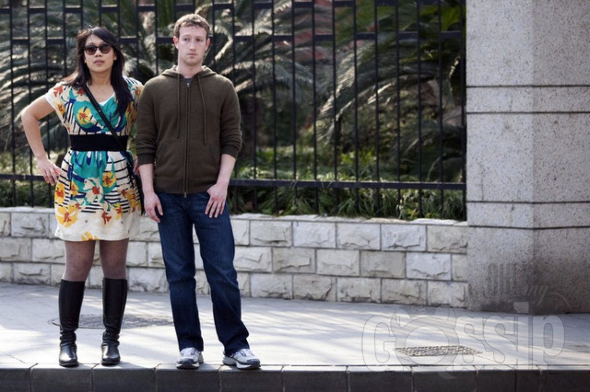 Mark Zuckerberg and Priscilla Chan looking for house in Hawaii