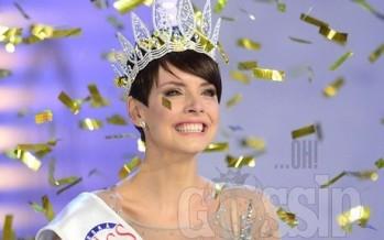 Miss Universe Czech Republic 2013 Gabriela Kratochvilova