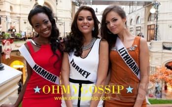 Miss Universe 2013 @ Gum department store building (Vol2)