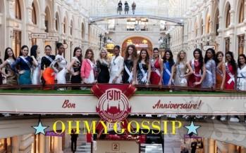 Miss Universe 2013 @ Gum department store building (Vol1)