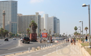 Helena-Reet: A few tips to make your Israel visit perfect in summer time!