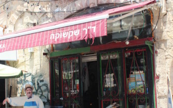 TOP food experiences in Israel: Dr Shakshuka's Restaurant in Tel Aviv