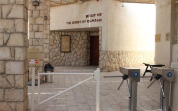 Helena-Reet: Israeli travel Blog – Kumran (Qumran) Caverns and Dead Sea + TRAVEL PICS!