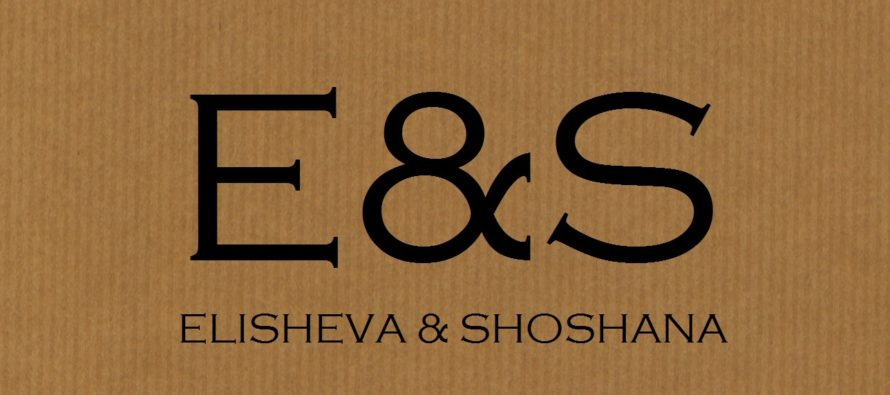 Helena-Reet: Elisheva & Shoshana (E&S) brand development and interview for Buduaar